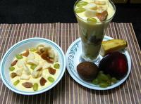 fruit custard in a glass image